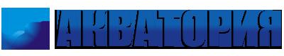 Системы очистки и фильтры для воды АКВАТОРИЯ в Смоленске ~ Водоподготовка для коттеджей и предприятий